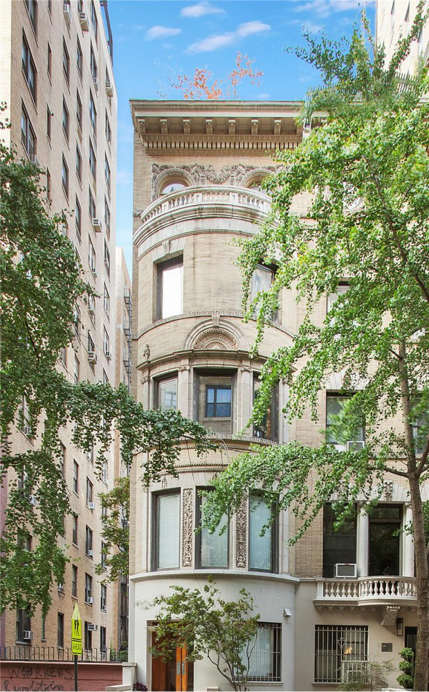 261 West 85th Street, New York, NY